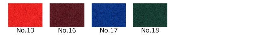日本製メーカー品カラータオル色見本濃色